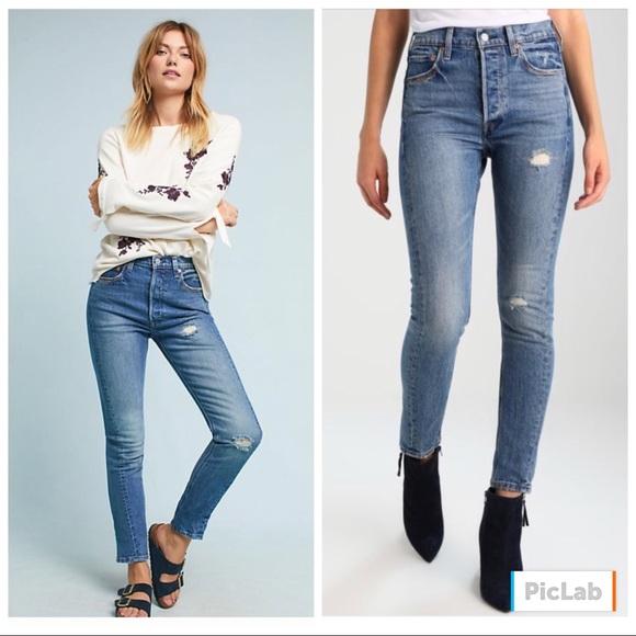 62060e0f Levi's Jeans   Nwt Levis 501 Altered Skinny High Waisted   Poshmark